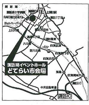 2015中南信どてらい市.jpg
