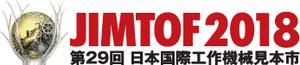 JIMTOF2018-thumb-300x65-491.png