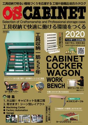 OS CABINET2020-1.jpg