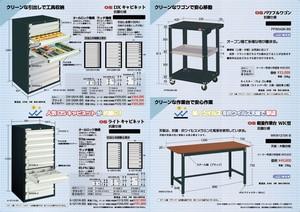 os antibacterial cabinet wagon workbench-2.jpg